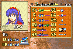 Fire Emblem - Fuuin no Tsurugi - I Love You Lilina! ;